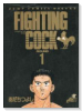FIGHTING COCK(全5巻)