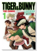 TIGER&BUNNY THE COMIC(全7巻)